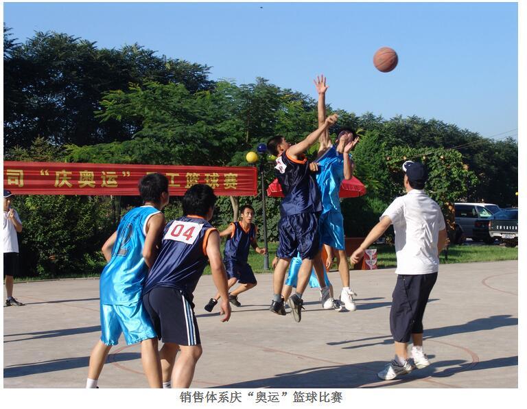 bwin中国注册_bwin必赢app苹果版_bwin手机登录